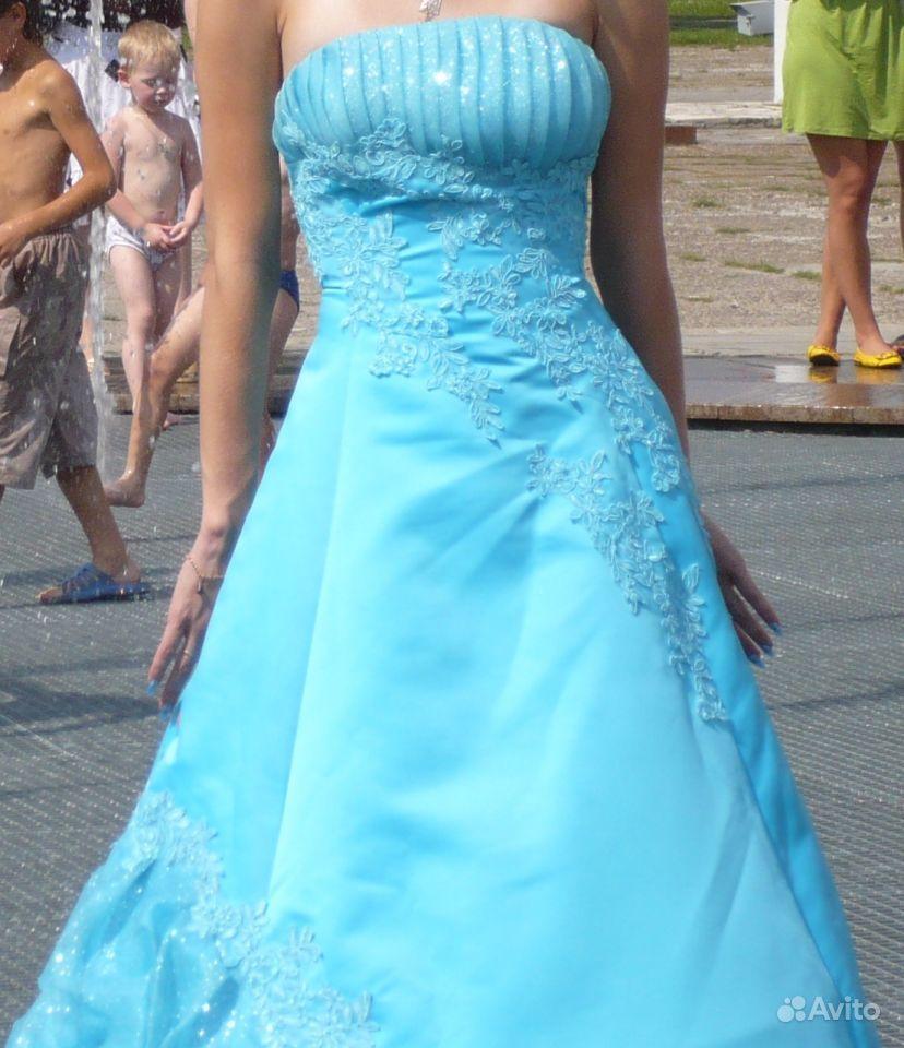 Купить Выпускное Платье На Авито
