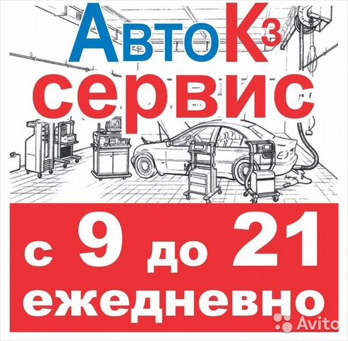 должностная инструкция мастера-приемщика автосервиса - фото 9