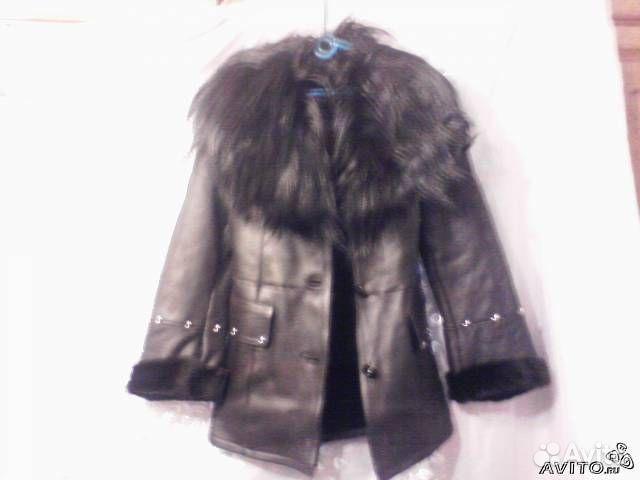 Купить Куртку Женскую На Авито В Твери