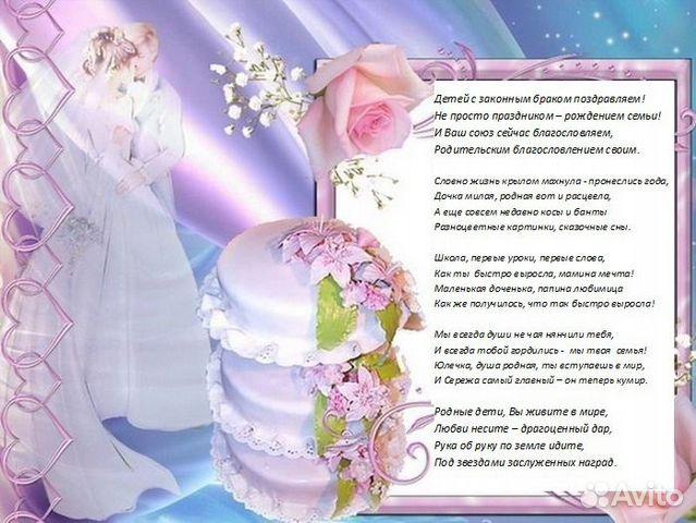 Поздравление в стихотворной форме с днем рождения