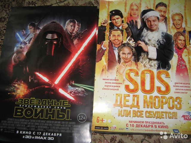 Movie theatre poster size
