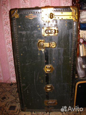 Чемодан Mendel Trunx с ключами, 106x62x62 см