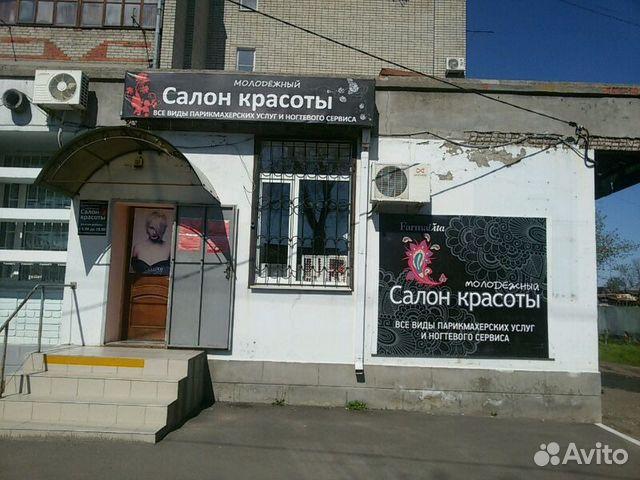 intimnaya-strizhka-s-orgazmom-salon