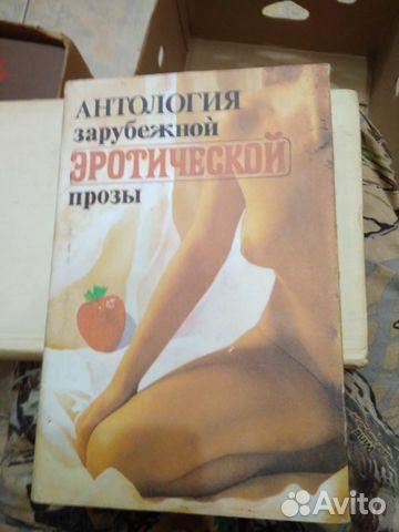 antologiya-eroticheskoy-prozi