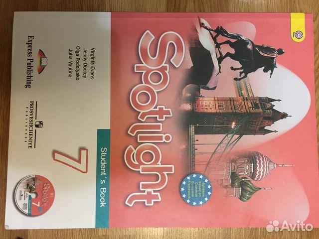 Spotlight 7 Учебник Гдз Скачать