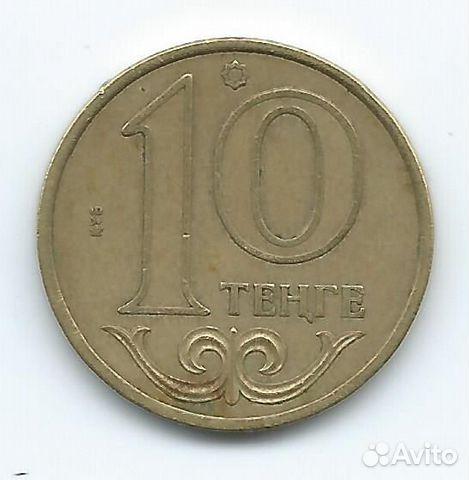 10 тенге 2002 г. Казахстан купить в Белгородской области на Avito