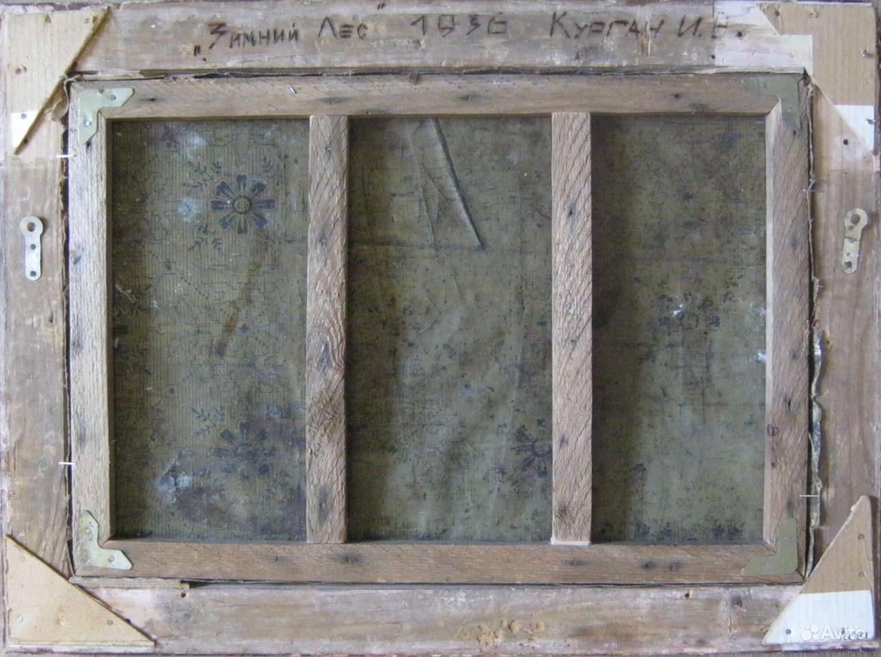 изготовление коробок на заказ москва частные объявления