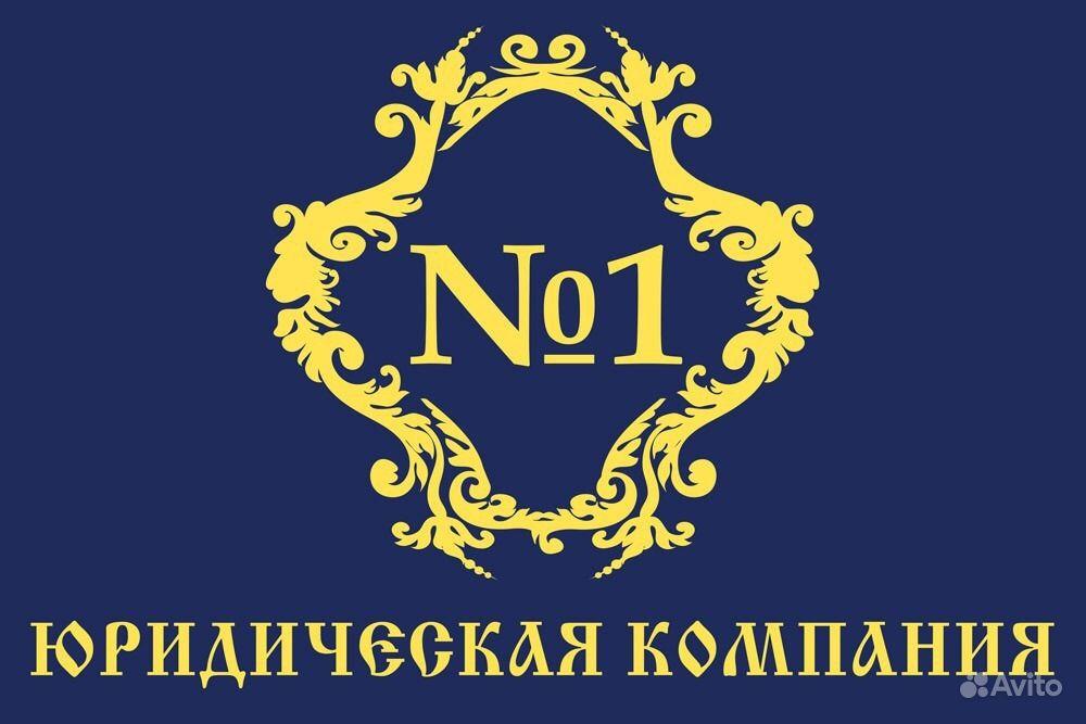 Народный юрист ижевск