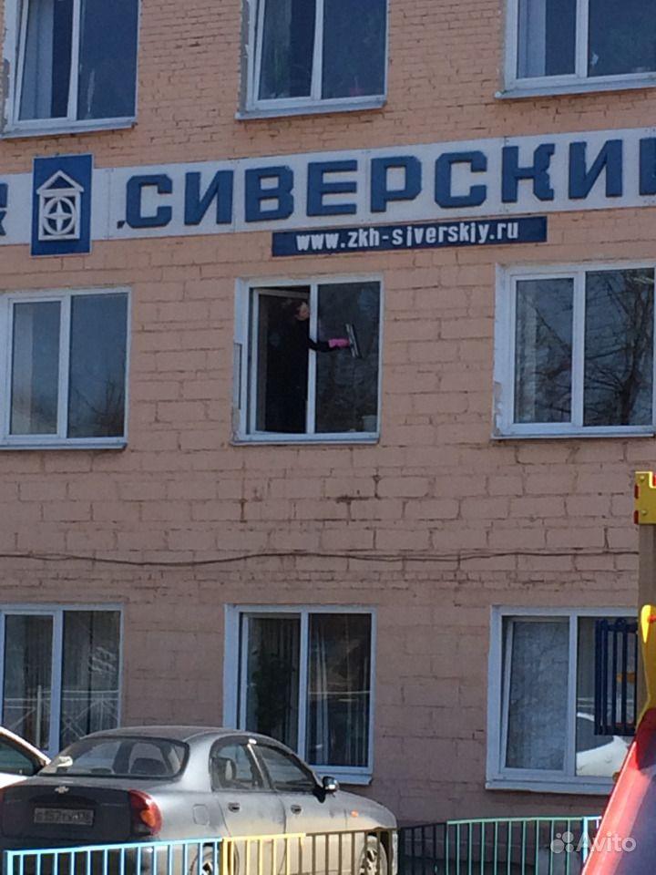 Мойка Окон купить на Вуёк.ру - фотография № 3