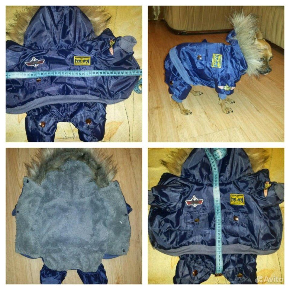 Комбенизоны куртки и другое для Йорк и Чих