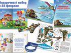 23-f.ru : интернет-магазин подарки на 23 февраля - подарки ...