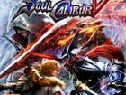SoulCalibur V(PS3)