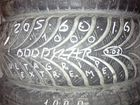 205 60 16 goodyear ultra grip extreme