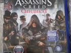 Assassin's Creed Syndicate (Синдикат)