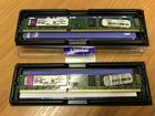 Kingston DDR3 8Gb (2 x KVR1333D3N9/4G)