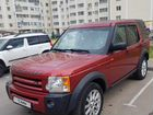 Land Rover Discovery 2.7AT, 2006, 160000км