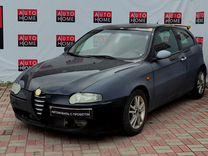 Alfa Romeo 147, 2002, с пробегом, цена 130000 руб.