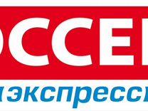 Работа на авито в нижнекамске свежие вакансии водитель категории е куплю советскую атрибутику, новосибирск, дать объявление