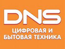 Авито ялуторовск доска бесплатных объявлений дать объявление газету симферополь