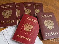 Сделаю временную регистрацию в ростове на дону нужна ли регистрация гражданам украины с патентом