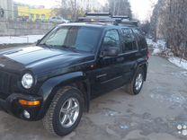 Jeep Cherokee, 2004 г., Пермь