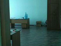 Аренда офисов ст афипская аренда офиса ул.довженко