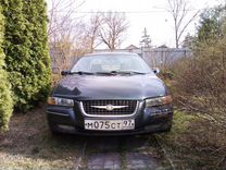 Chrysler Cirrus, 1999 г., Москва