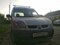 Renault Kangoo, 2004 г., Воронеж