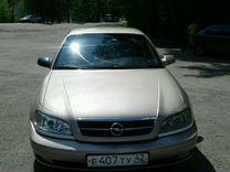 Opel Omega, 2001 г., Новокузнецк