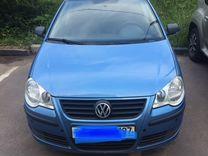 Volkswagen Polo, 2007 г., Москва