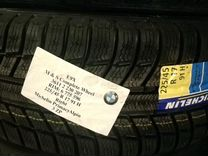 Новые шины Michelin Alpin PA3 225/45 R17