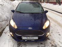 Ford Fiesta, 2015 г., Нижний Новгород
