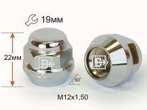 Гайка колеса М12x1,5