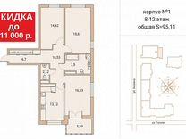 3-к квартира, 95.1 м², 5/15 эт.