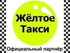 Работа в иркутске дать объявление аренда общепита частные объявления