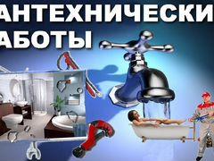 Подать объявление в чапаевске продажа бизнеса в таганроге на авито