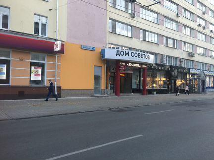 Авито аренда коммерческой недвижимости екатеринбург офисные помещения под ключ Брянский Пост улица