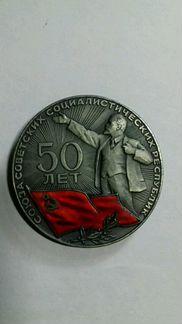 Настольная серебряная медаль объявление продам