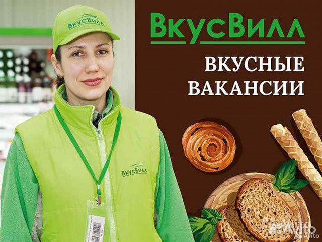 Работа онлайн королёв модельное агенство оренбург