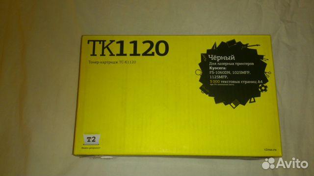 ТКУ-1120 кВт