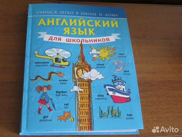 Учебник английского языка и.п.агабекян 2002 г
