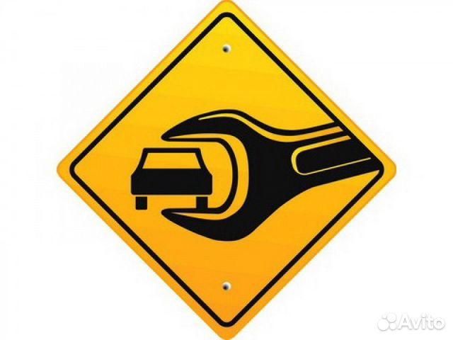мелкосрочный ремонт авто