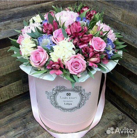 Купить цветы иркутск дешево