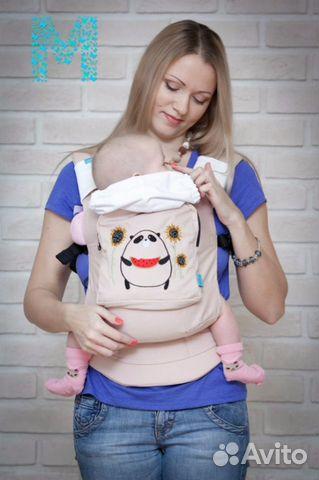 Слинг рюкзак кемерово рюкзак tubular adidas