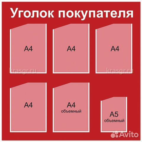 Подать объявление белгород работа доска объявлений ищу работу в интернете
