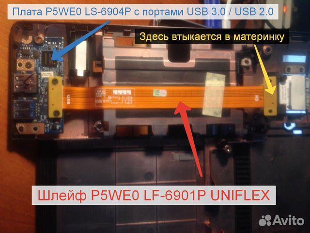 Скачать программе для камеры на acer 5750g
