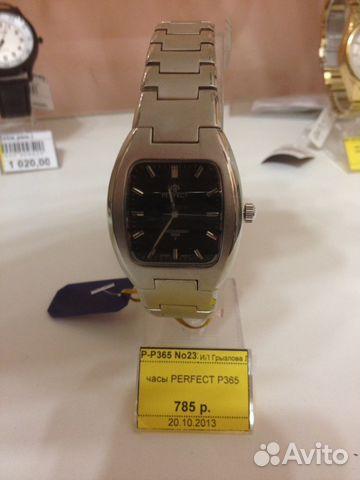 Каталог часов Мир часов - купить часы