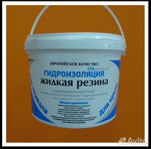 силиконовый гидрофобизатор dow corning ie6683 цена