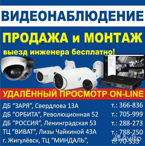 Подать объявление на продажу телефона тольятти доска объявлений о покупке бизнеса