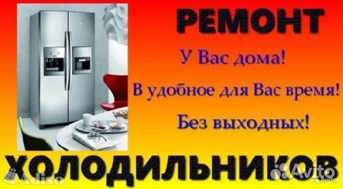 Дать объявление на сайте электросталя частные объявления телевидение блиц мурманск